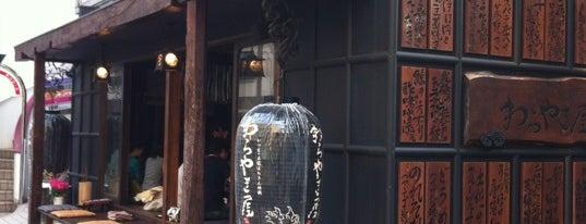 Warayakiya is one of Japan.