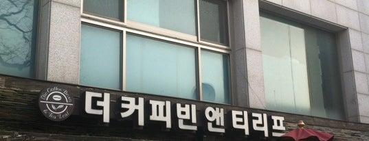 The Coffee Bean & Tea Leaf 정독도서관앞점 is one of 마포구.