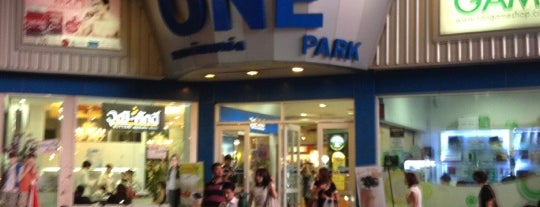 The One Park is one of Mall Rat Badge.