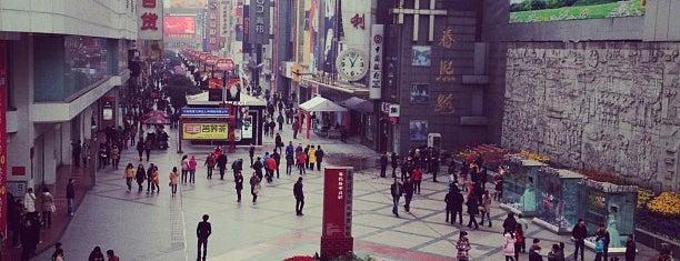 春熙路步行街 Chunxi Rd Pedestrian Shopping Street is one of 2016-12 HKG.