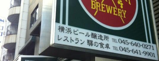 Umaya no Shokutaku is one of 美味しいもの.