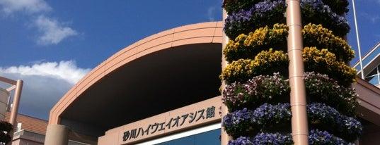 砂川ハイウェイオアシス館 is one of 道央自動車道.