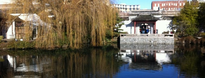 Dr. Sun Yat-Sen Classical Chinese Garden is one of Vancouver on the Cheap — Dating Edition.