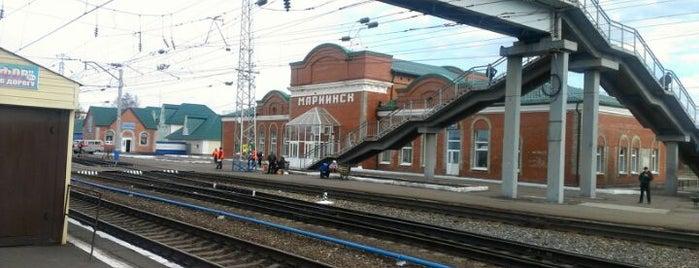 Ж/Д вокзал Мариинск|Mariinsk Railway Station is one of Транссибирская магистраль.
