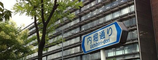 Mainichi Shimbun is one of Tokyo.