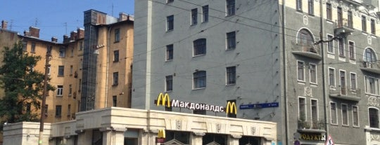 McDonald's is one of Места для онлайн-трансляции.