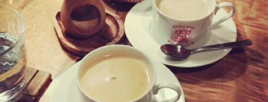 KURUMED COFFEE is one of 多摩地区お気に入りカフェ&レストラン.