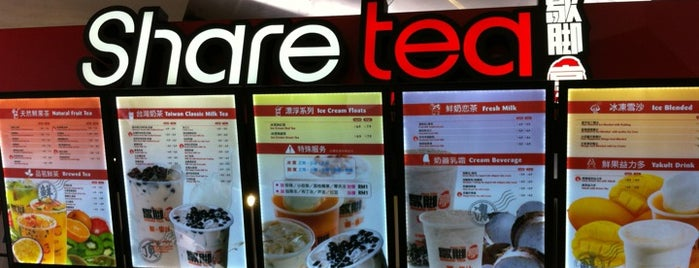 Share Tea (歇脚亭) is one of Gurney Paragon.