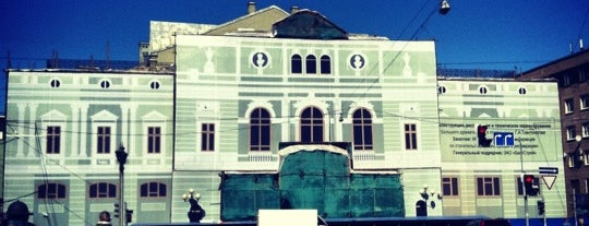 БДТ им. Г. А. Товстоногова is one of театры Санкт-Петербурга.