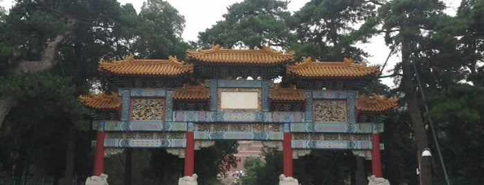 Summer Palace is one of Bucket List Places.