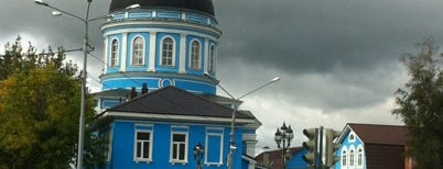 Noginsk is one of cities.