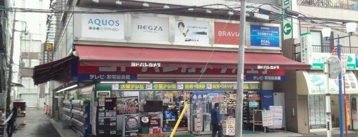 東京都八王子市上野町33のお店/施設検索 - goo地図
