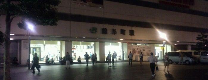 JR 錦糸町駅 南口 is one of 近所.