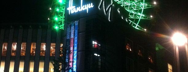 Mosaic Mall Kohoku is one of 横浜・川崎のモール、百貨店.