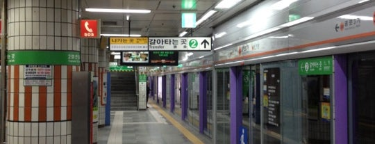 Euljiro 3(sam)-ga Stn. is one of Subway Stations in Seoul(line1~4 & DX).