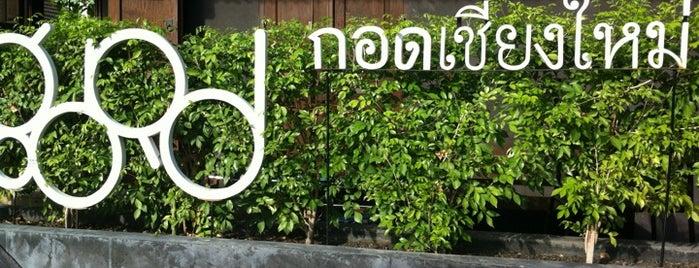 Gord Chiangmai is one of Chaing Mai (เชียงใหม่).