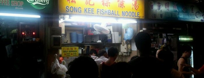 Song Kee Fishball Noodles is one of Good Food Places: Hawker Food (Part I)!.