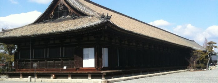 Sanjusangendo is one of 旅行.