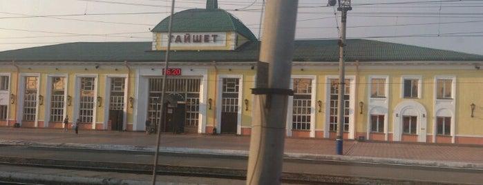 Ж/Д вокзал Тайшет is one of Транссибирская магистраль.