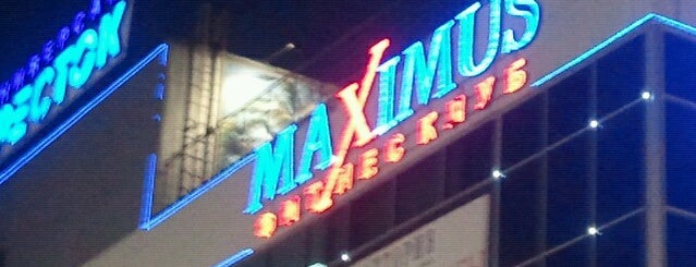 Maximus is one of Сп.
