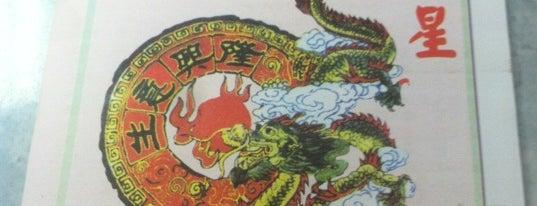 China Taste is one of Ephrata; PA.