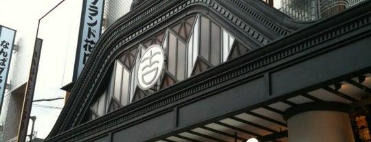 Namba Grand Kagetsu is one of Osaka.