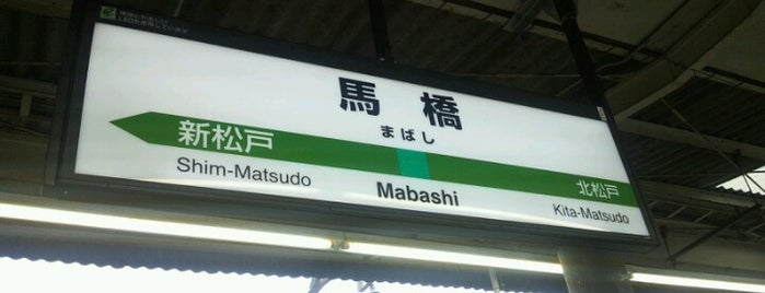 Mabashi Station is one of JR.