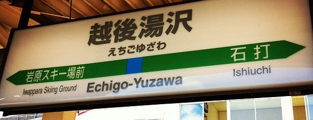 Echigo-Yuzawa Station is one of 越後國.