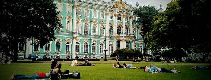 The Winter Palace is one of San Petersburgo, Rusia.