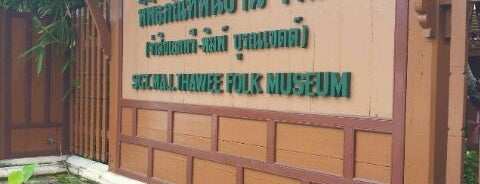 Sgt. Maj. Thawee Folk Museum is one of Phitsanulok (พิษณุโลก).