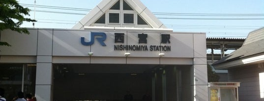 JR Nishinomiya Station is one of JR線の駅.