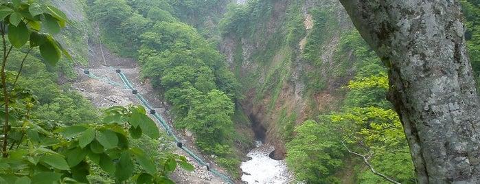惣滝 is one of 日本の滝百選.