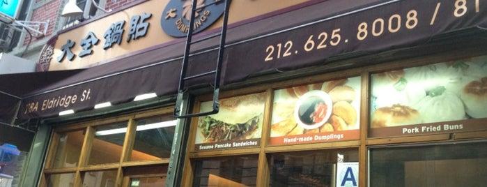 Vanessa's Dumpling House is one of New York.