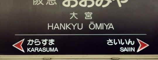 Omiya Station (HK84) is one of 阪急京都本線・千里線・嵐山線の駅.