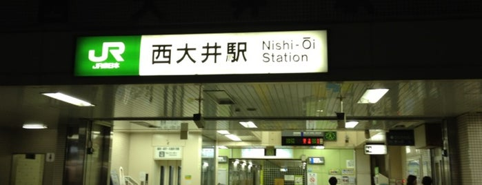 Nishi-Oi Station is one of ☆.
