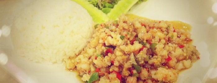 Kopitiam is one of Favorite Food.