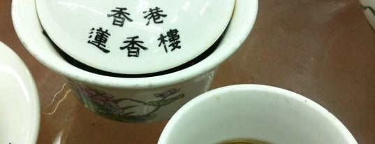 Lin Heung Tea House is one of My Hong Kong to-do list.