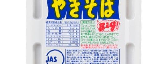 まるか食品株式会社 is one of さっしーのお気に入り.