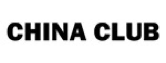 China Club is one of Novikov Restaurant Group.