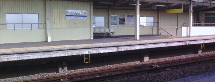 北岡崎駅 (Kita-Okazaki Sta.) is one of グレート家康公「葵」武将隊.