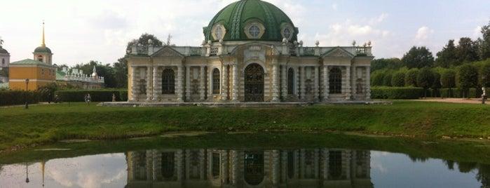 Kuskovo is one of Сады и парки Москвы.