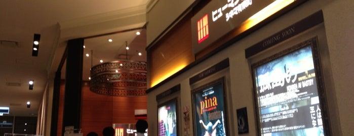 Human Trust Cinema Yurakucho is one of movie.