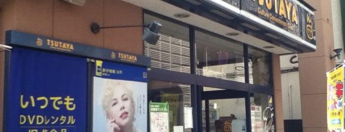 TSUTAYA 小杉店 is one of mayor.