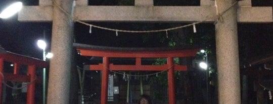 西高井戸松庵稲荷神社 is one of 訪れた宗教センター.