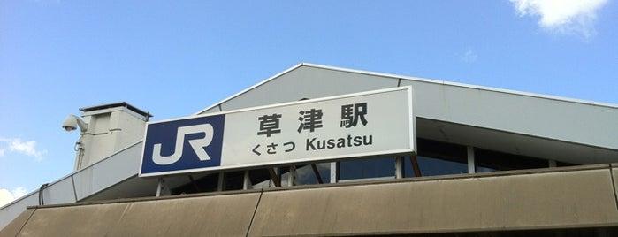 Kusatsu Station is one of アーバンネットワーク 2.