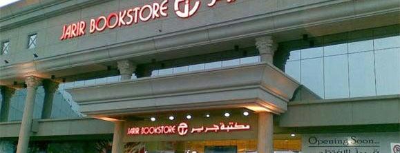 Jarir Bookstore is one of umrah.