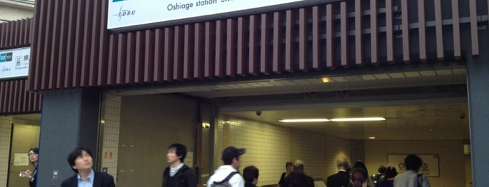 Oshiage Station 'SKYTREE' is one of 東京.