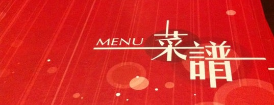 Zhia's Kitchen Restaurant (如家小厨) is one of Yummy delicious food/places to try :).