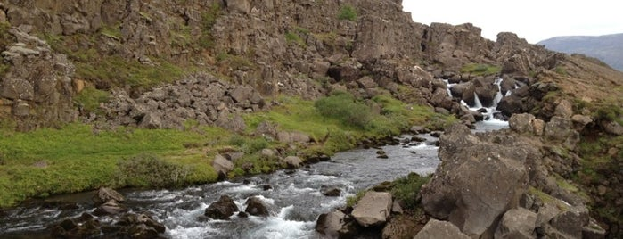 Thingvellir National Park is one of Iceland Grand Tour.