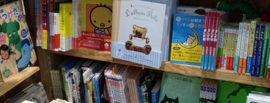 ヴィレッジヴァンガード アリオ川口 is one of Libraries and Bookshops.